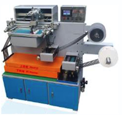 High Speed Rotary Label Printing Press LQHY Series