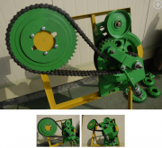 Chain drive threshing drum
