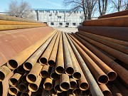 Steel pipe b/gas