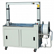 Automatic strapping machine SP-101.