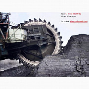 Sell coal of various brands directly with the coal mine