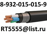Buy cable products