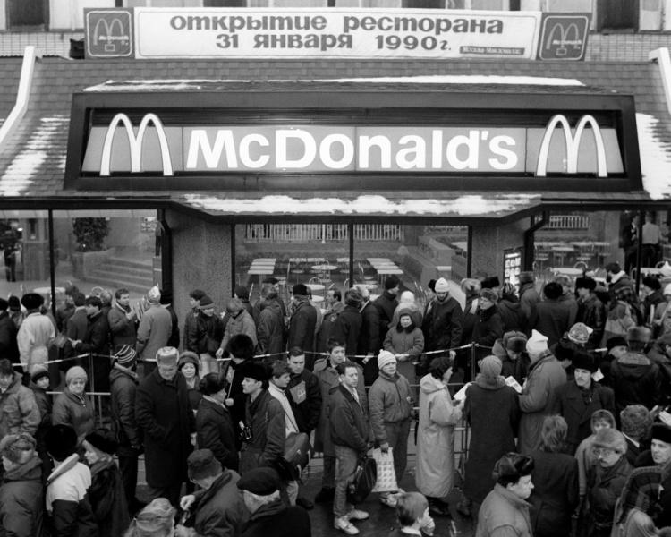 Изображение - Когда был открыт первый макдональдс в мире prev_def747